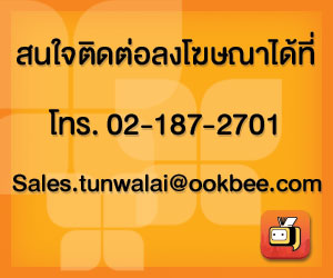 http://ookbeetunwalai.s3.amazonaws.com/files/member/1/1175795478-member.jpg