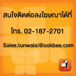 http://ookbeetunwalai.s3.amazonaws.com/files/member/1/979484398-member.jpg