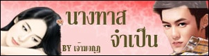 http://ookbeetunwalai.s3.amazonaws.com/files/member/18175/49536021-member.jpg