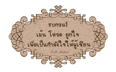 http://ookbeetunwalai.s3.amazonaws.com/files/member/35884/2061719385-member.jpg