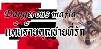 http://ookbeetunwalai.s3.amazonaws.com/files/member/36878/110282566-member.jpg