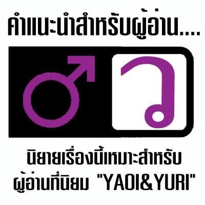 http://ookbeetunwalai.s3.amazonaws.com/files/member/49436/1710552629-member.jpg